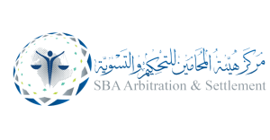 SBA Arbitration & Settlement